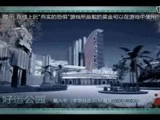 《丧尸围城2》非攻略娱乐视频解说7(给力4)