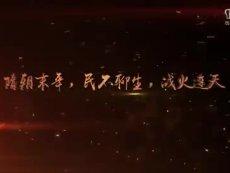 """《大唐双龙传3D》资料片""""门阀觉醒""""视频首曝"""