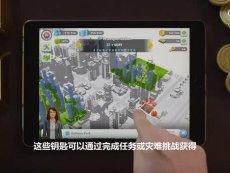 模拟城市手游特殊建筑玩法