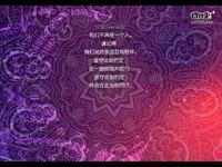 【浮生作品】51新炫舞-电信一区 享·自由