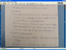 10天学会3dmax3dmax2014建模材质贴图教程第19课_真实电脑桌的