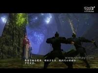 轩辕剑外传穹之扉 游戏剧情 16
