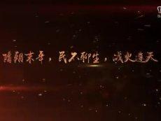 """《大唐双龙传3D》""""门阀觉醒"""" 全平台荣耀公测"""