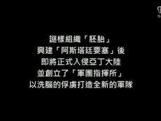 《新天堂2》灵魂赞歌CG预告片