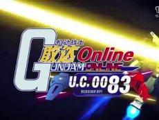 《机动战士敢达OL》U.C.0096 新资料片登场