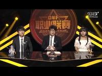 武神陈泽东vs死灵金苍洙 第三届DNF职业联赛B组
