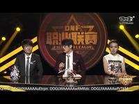 力法郑钟敏 vs 武神陈泽东 第三届DNF职业联赛B组