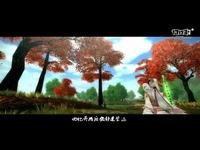 九阴真经游戏MV《锦鲤抄》