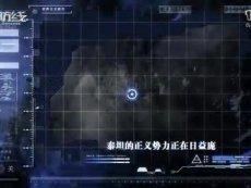 《独立防线》公测版本震撼玩法视频
