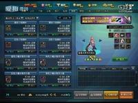 晓风:魔法师COS动漫角色第二弹