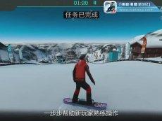 魔客派Vol.418《滑板滑雪派对2》