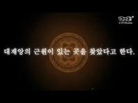 《艾尔之光》DNF女枪动画新视频