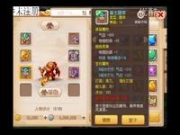 梦幻西游手游账号74满修狮驼-478142淘手游-淘手游 特辑