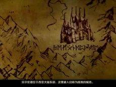 《炽焰帝国2》魔剑士职业背景