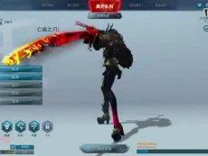 17173新游尝鲜坊《最终兵器》试玩2015.12.30