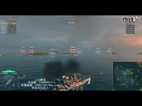 【战舰世界】玩家投稿第三期-打不准就使劲冲