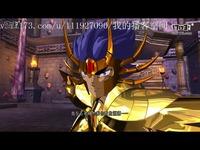 圣斗士星矢:斗士之魂慢动作巨蟹宫
