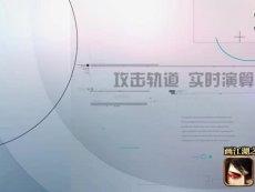 《画江湖之灵主》手游动作技术解析视频