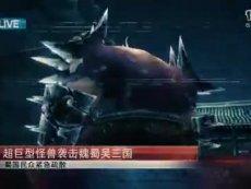 《超神传》向环太平洋致敬 超火爆机甲亮相