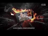 精彩短片 CF手游今日公测 僵尸狂潮来袭精华-穿越火线