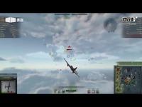 战机世界 伊-260  5杀王牌 支配者 速射手  我有