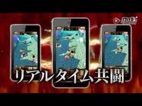 《海贼王:千风暴》游戏宣传视频