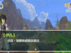 《露娜2》3月16日封测预告