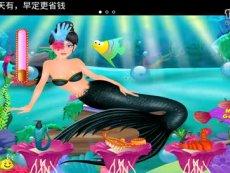 【美人鱼手游】《美人鱼化妆品》手游视频