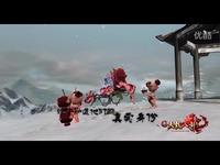 新天龙八部官方记者站2016拜年视频-天龙 短片