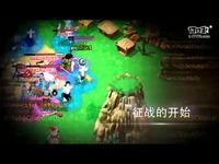 海之乐章战斗视频