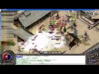 热推内容 蓝月传奇纵横四海区土城药店让你热血沸腾的激情平推对战记录片-蓝月传奇激情PK战