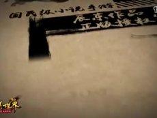 《完美世界3D》 《无归》唯美MV 倾情发布