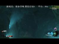 使命召唤12僵尸DLC2绝望之岛单人彩蛋实录-IKU 视频集锦