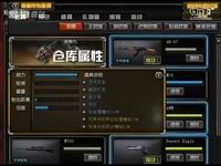CF陈子豪四月新版本新英雄指虎麒麟刺详细评测