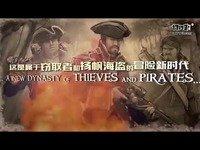 《夺宝联盟》4.28国服首测开启冒险新时代