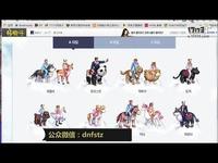韩服首发坐骑礼包 全新概念颠覆横版2D游戏