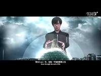 中国游戏主播榜:伍声2009《从零单排从零征战》