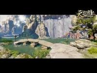 《天之禁》猛料:次时代引擎曝光 画质进化