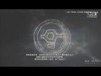 光环-十周年版 中文语音版 全剧情攻略解说 第八