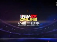 NBA2KOL 王朝5v5玩法发布
