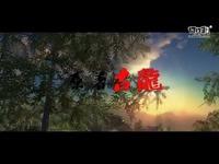 《天涯明月刀OL》唯美风景 剧情动画 过场动画