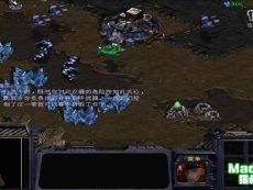 星际争霸1全战役娱乐流程解说41 塔桑尼斯废墟