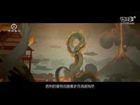 《守望先锋》动画短片第三集
