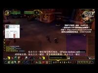 仙女大大魔兽世界7.0测试服 防战一键输出宏演示