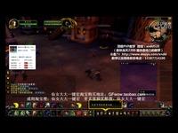 免费观看 仙女大大魔兽世界7.0测试服 防战一键输出宏演示-狂暴战