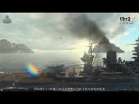 战舰世界0.5.6更新预告