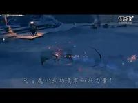 【鈺楓】《刹那》第二话-献给爱着剑灵的玩家们!