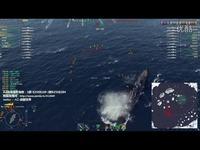 最新片段 【战舰世界AZ】美系X级战列舰蒙大拿25w输出鏖战冰岛-战舰世界