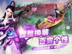 《大唐游仙记》六大门派捏脸换装展示宣传片