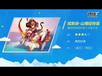 炫影诀山海经传说菀草壹http://www.duday.cn